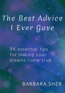 Cover of a new e-book by Barbara Sher - The Best Advice I Ever Gave